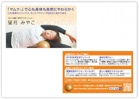 mochiduki-meishi-2