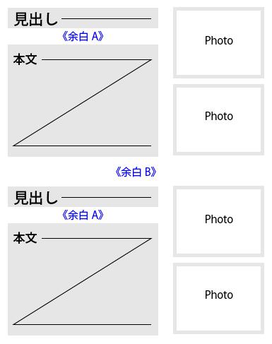 yohaku1