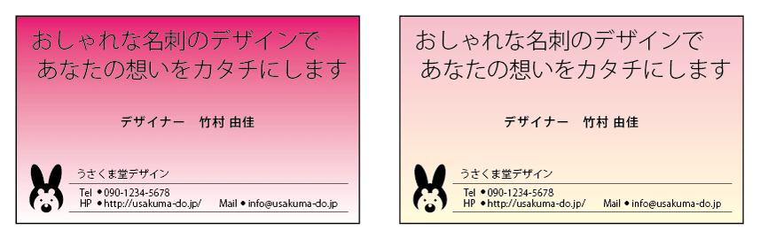 meishi-c-1
