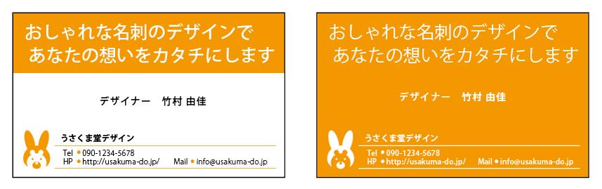 meishi-c-4