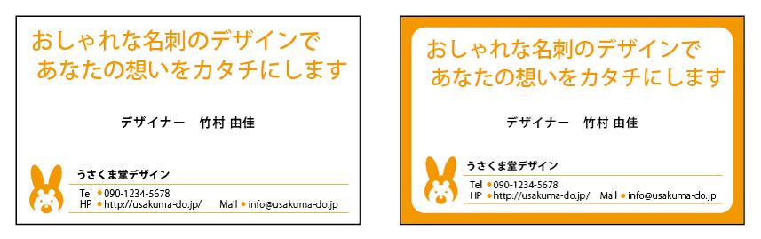 meishi-c-5